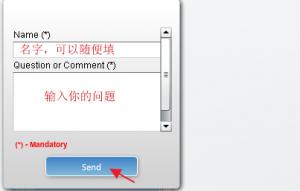 JustHost美国主机商使用live Chat联系客服图解