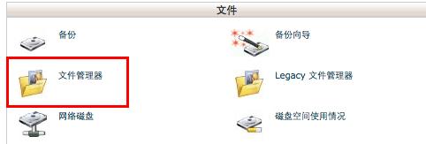 修改文件夹权限1