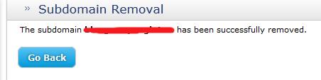 成功删除子域名