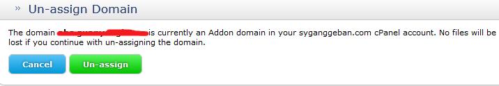 重新删除子域名